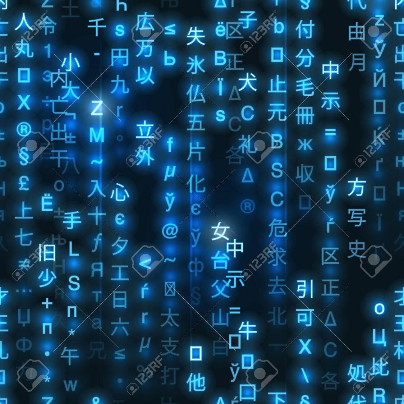 Blue symbols of matrix binary code on dark background digital blue symbols of matrix binary code on dark background digital seamless pattern stock vector biocorpaavc