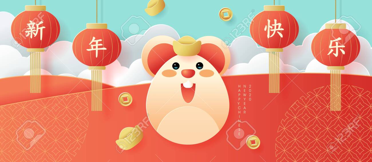 Happy new year.2020 Chinese New Year Greeting Card, poster, flyer or invitation design with paper art style.Vector illustration. (translation : Happy new year) - 132744312