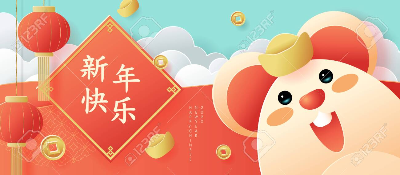 Happy new year.2020 Chinese New Year Greeting Card, poster, flyer or invitation design with paper art style.Vector illustration. (translation : Happy new year) - 132744313
