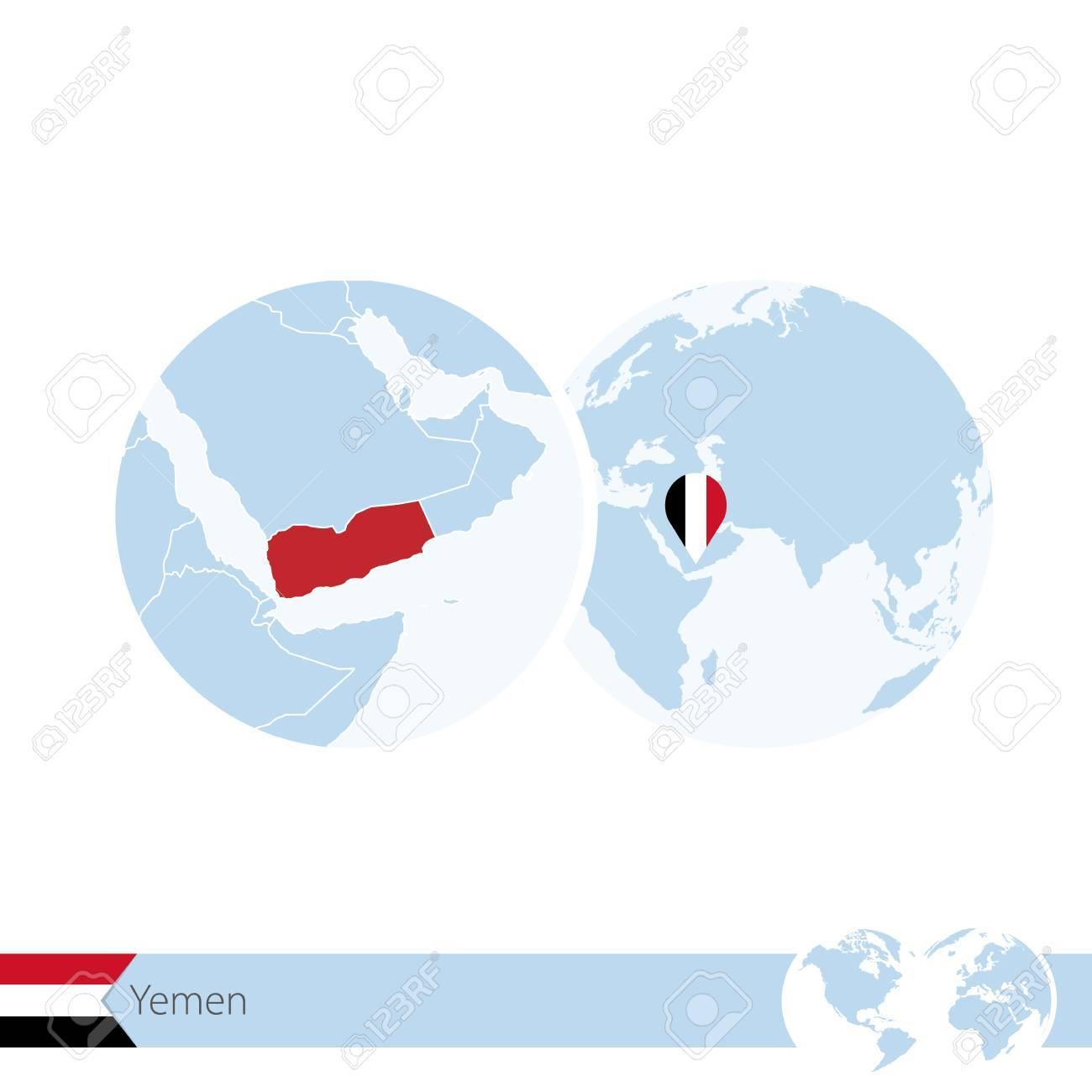 Yemen on world globe with flag and regional map of yemen vector yemen on world globe with flag and regional map of yemen vector illustration foto gumiabroncs Choice Image