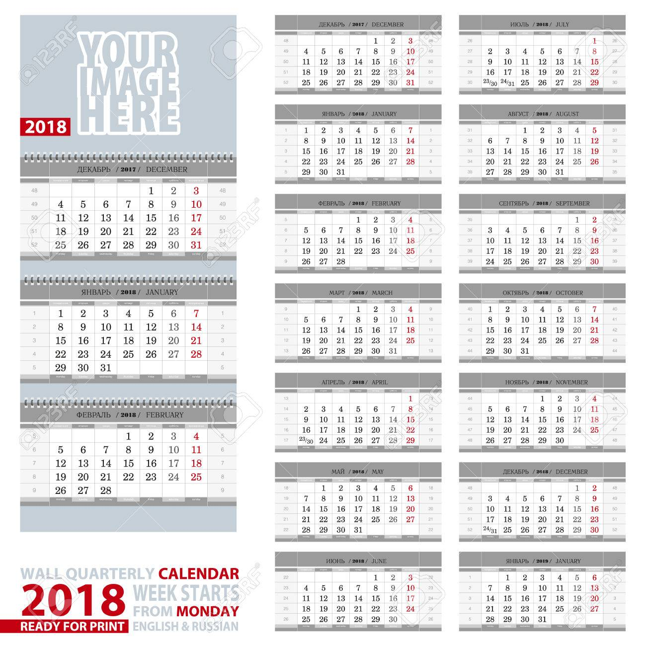2018 calendar design in gray color wall quarterly calendar 2018 english and russian