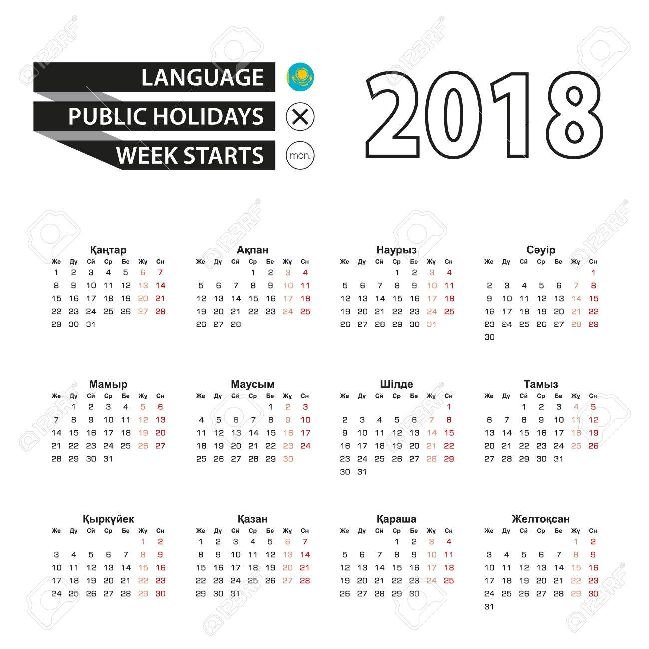 calendar 2018 on kazakh language week starts from monday simple calendar vector illustration