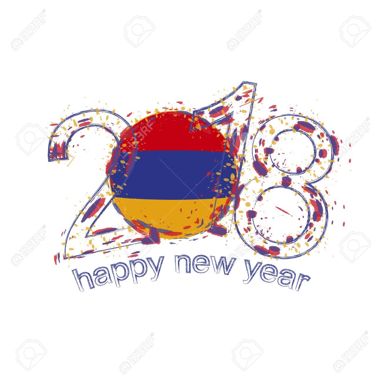 2018 happy new year armenia grunge vector template for greeting 2018 happy new year armenia grunge vector template for greeting card calendars 2018 seasonal m4hsunfo