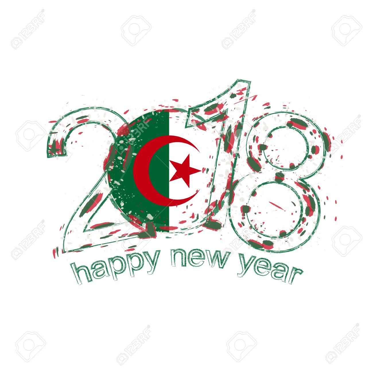 noel 2018 en algerie 2018 Happy New Year Algérie Grunge Modèle Vectoriel Pour Carte De  noel 2018 en algerie