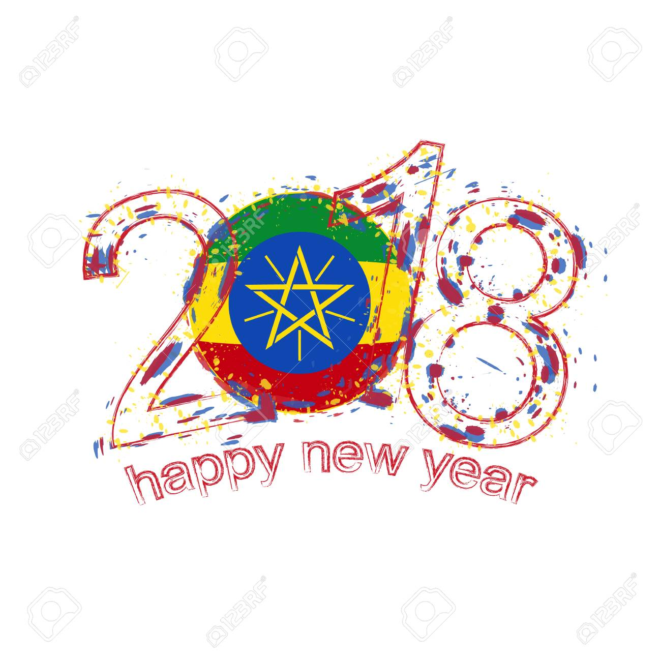 2018 happy new year ethiopia grunge vector template for greeting card calendars 2018 seasonal