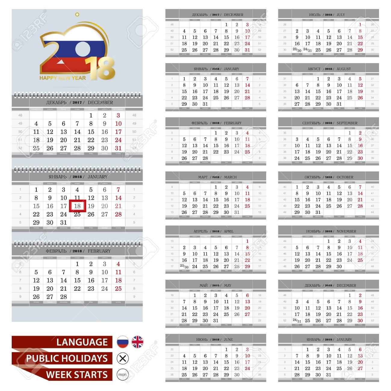 Calendario Trimestrali.Calendario Trimestrale A Parete 2018 Russo E Inglese Settimana Inizia Da Lunedi