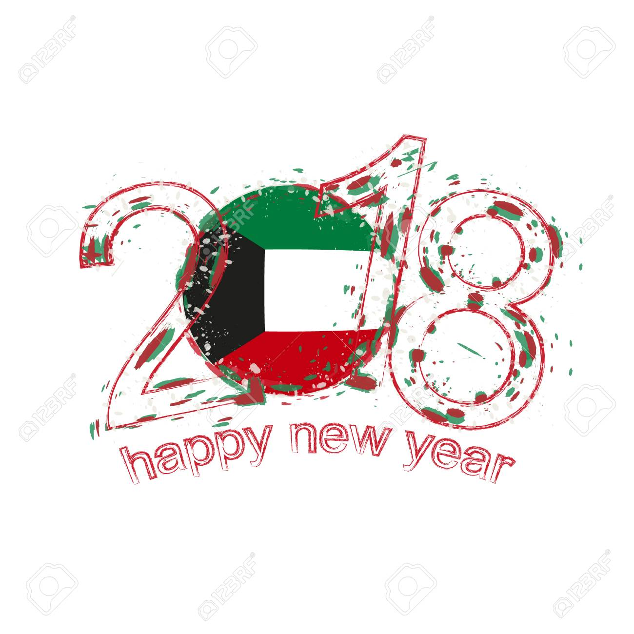 2018 happy new year kuwait grunge vector template for greeting card calendars 2018 seasonal