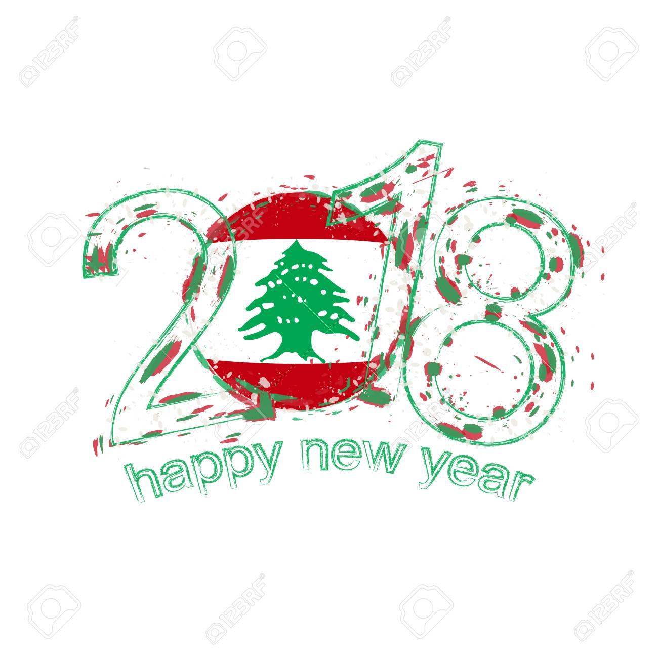 2018 happy new year lebanon grunge vector template for greeting card calendars 2018 seasonal