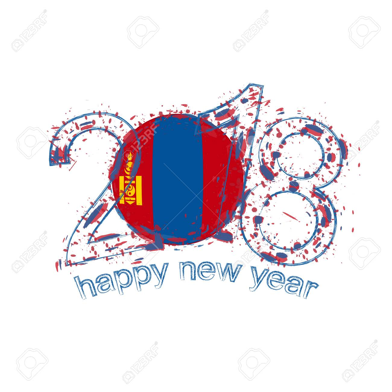 2018 happy new year mongolia grunge vector template for greeting card calendars 2018 seasonal