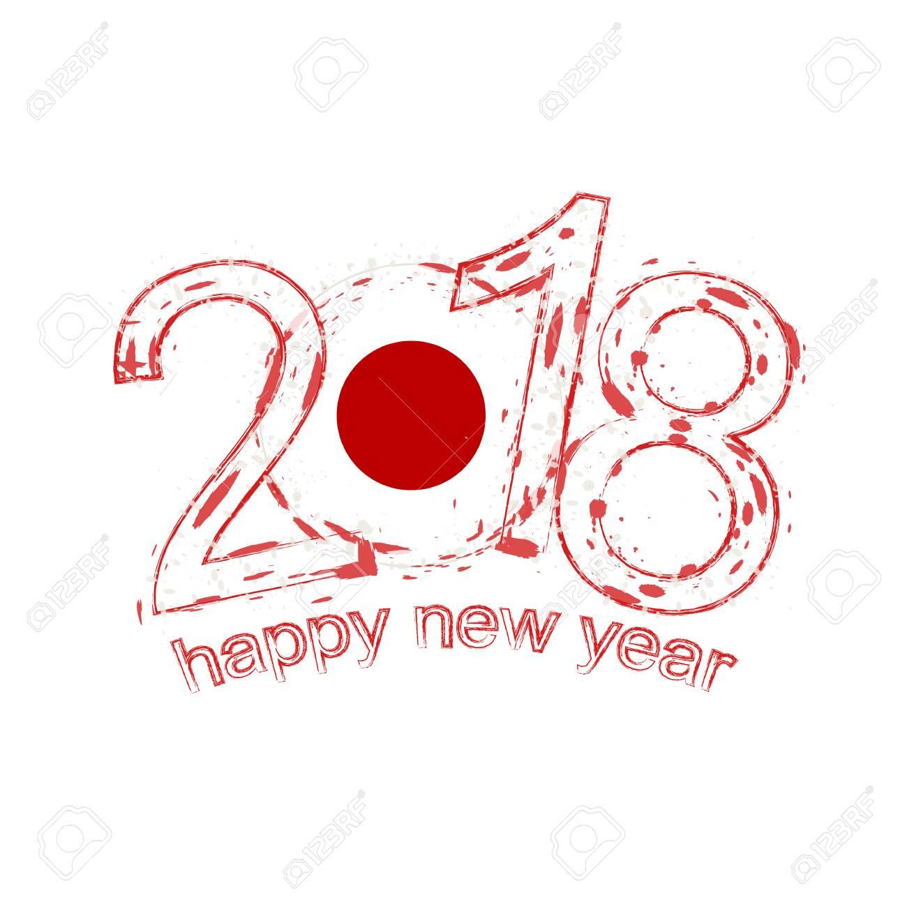 Happy New Year Japan Romeondinez