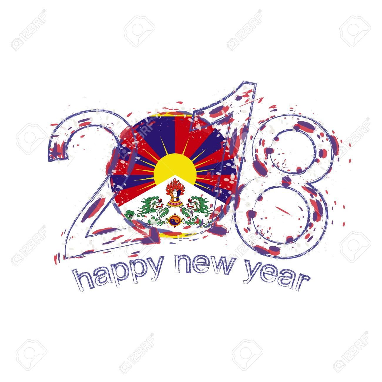 2018 happy new year tibet grunge vector template for greeting 2018 happy new year tibet grunge vector template for greeting card calendars 2018 seasonal kristyandbryce Images