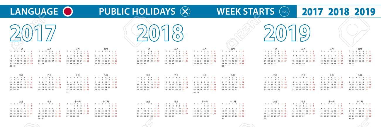 Charmant 2 Wochen Kalendervorlage Zeitgenössisch - Entry Level ...