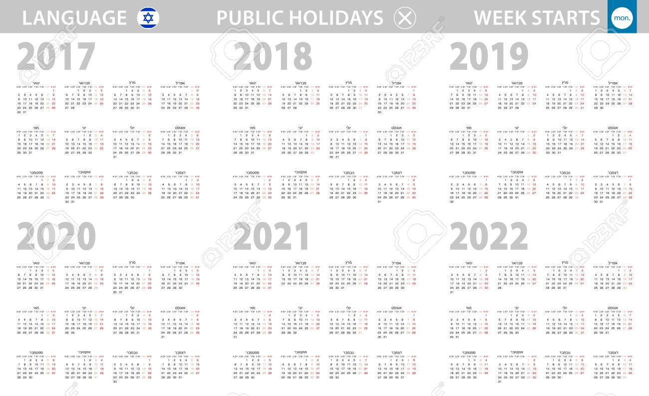 Calendar in Hebrew language for year 2017, 2018, 2019, 2020, 2021, 2022. Week starts from Monday. Vector calendar. - 122518077