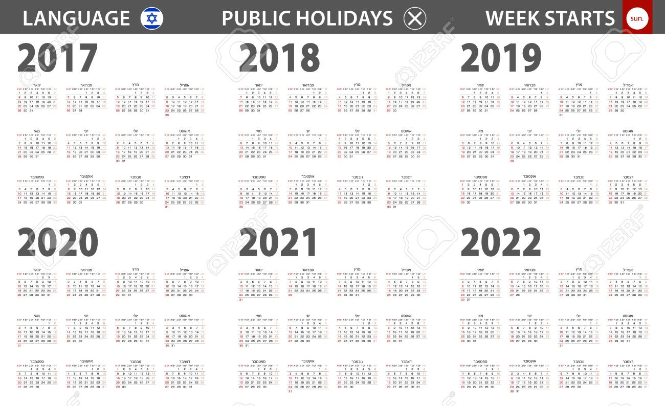 Hebrew Calendar 2022.2017 2022 Year Calendar In Hebrew Language Week Starts From Royalty Free Cliparts Vectors And Stock Illustration Image 124996951