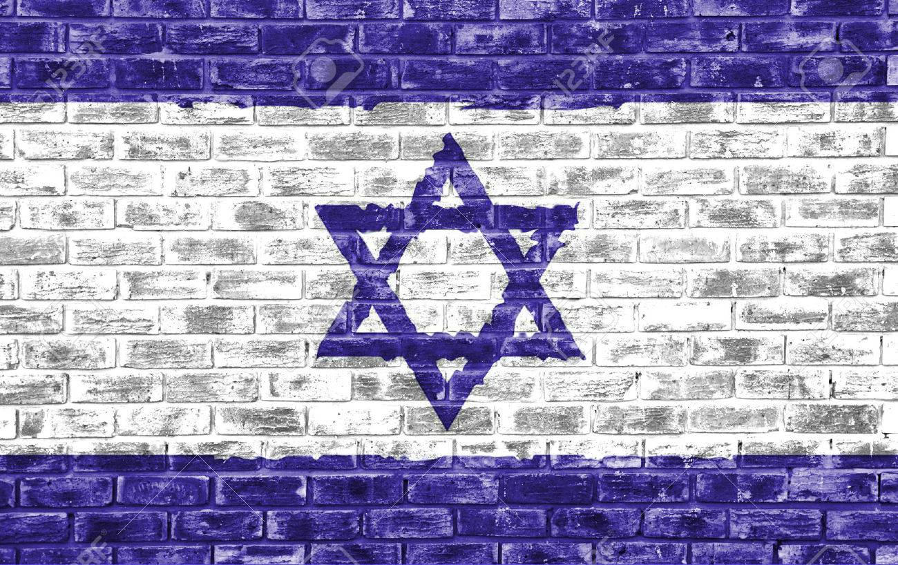 Israeli flag on a brick textured wall to be used as a background or wall paper Stock Photo - 43634578