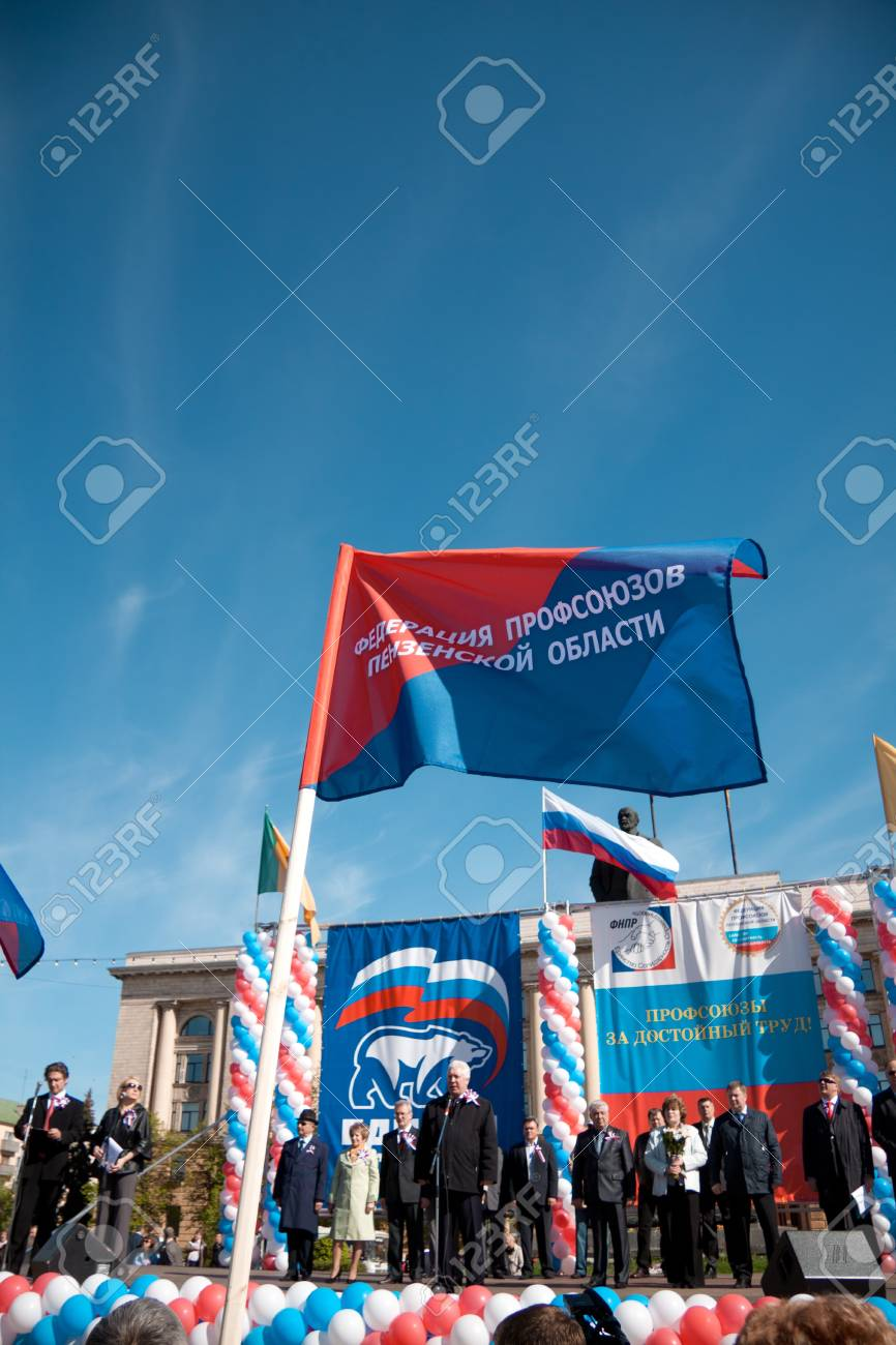 RUSSIA, PENZA - MAY 1: May Day demonstration. People celebrate Labor Day, May 1, 2012 in Penza Russia Stock Photo - 13491911