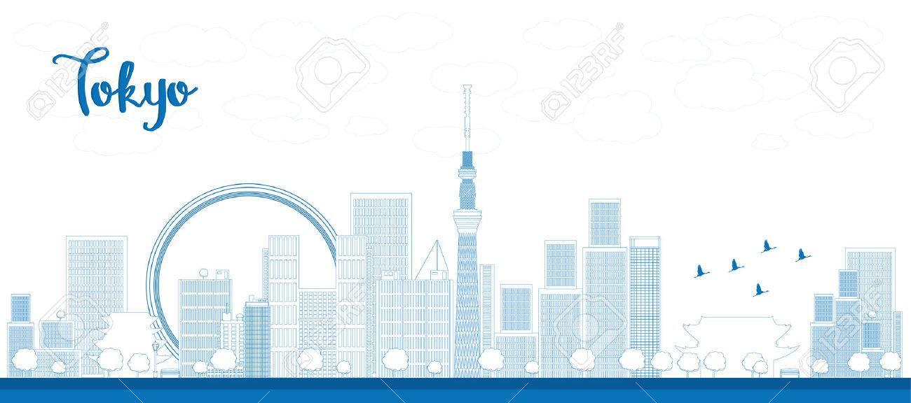 東京のスカイライン太陽ベクトル イラストと高層ビルの概要しますの