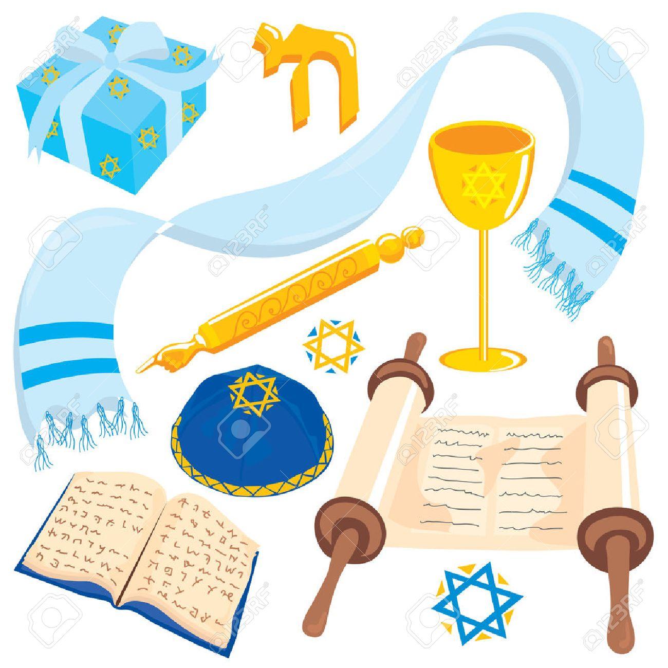 Jüdische Elemente Gefunden Bei Jeder Bar Mitzwa Oder Bat Mitzwa ...