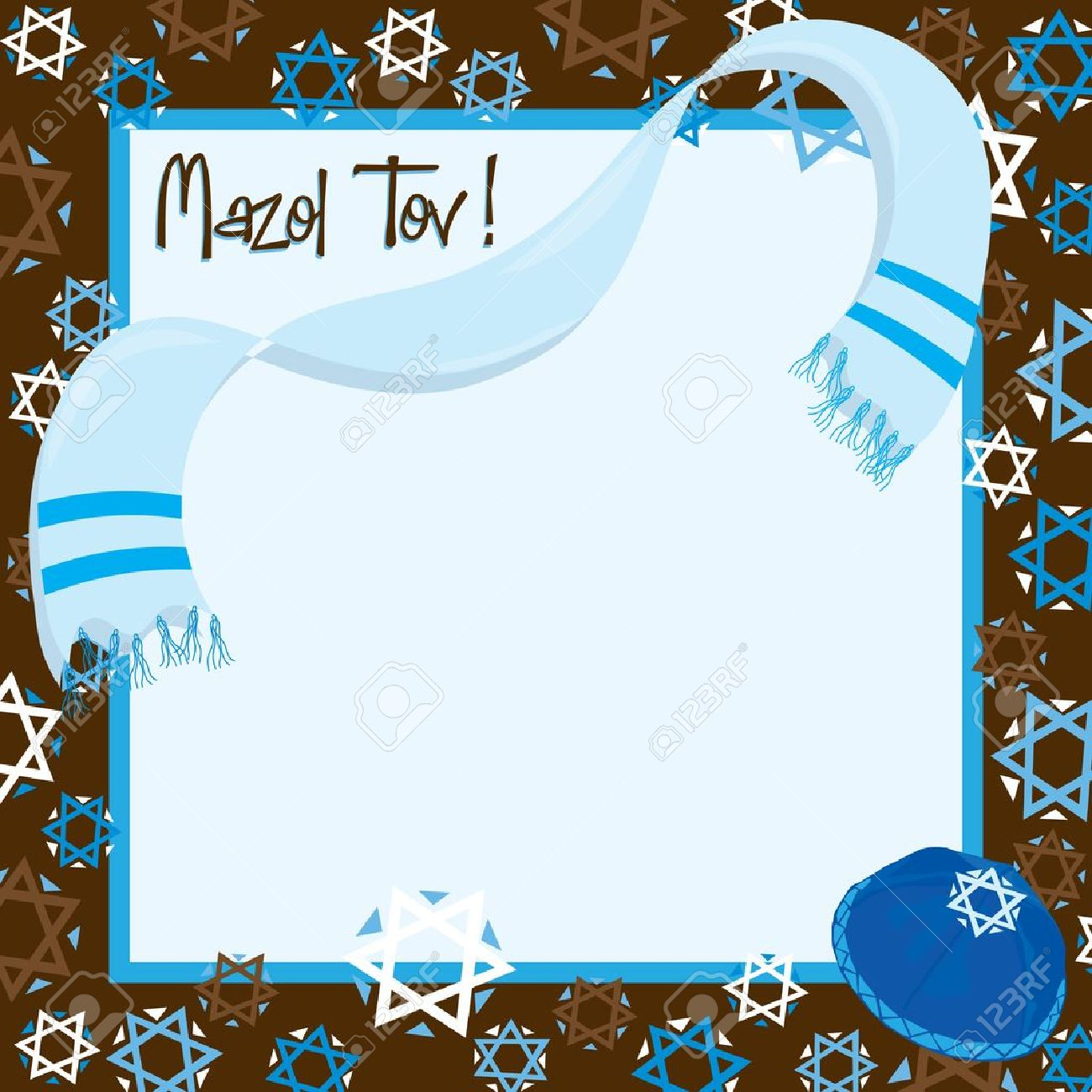 Bar Mitzvah Party INvitation Stock Vector - 10801784