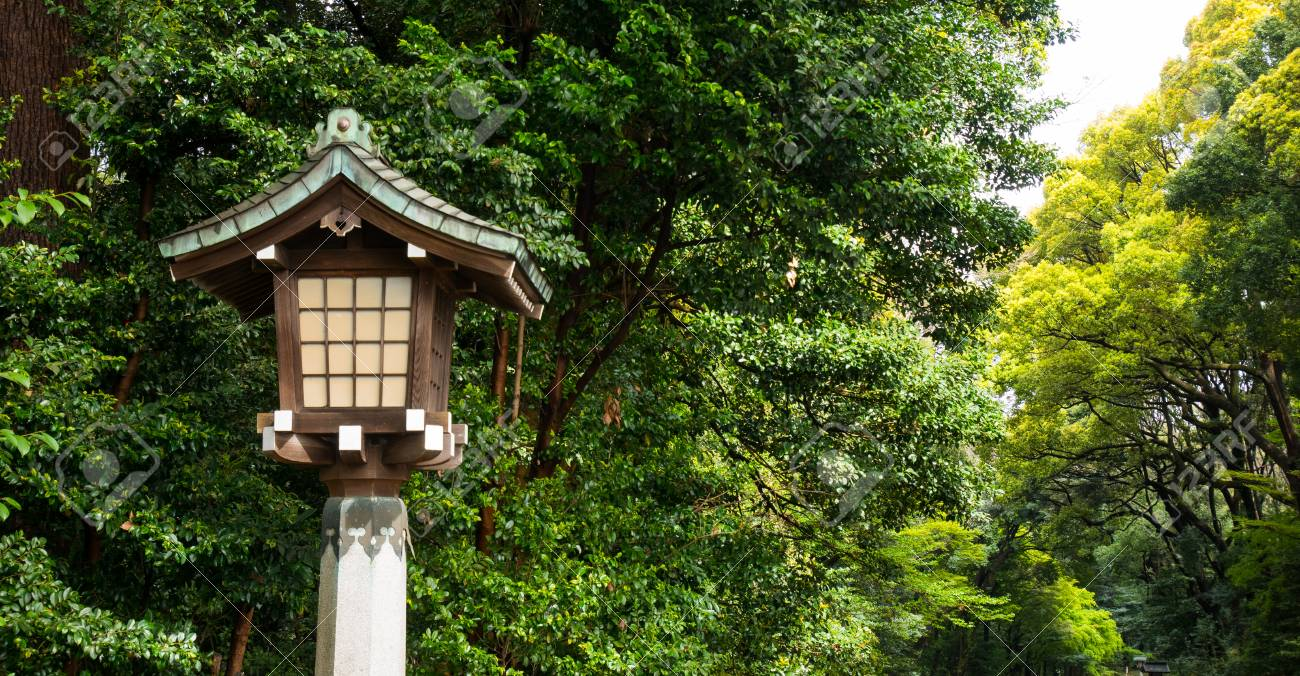 Lamp In Japanese Style At Park Japan Temple Or Shrine Stock Photo Picture And Royalty Free Image Image 80937986