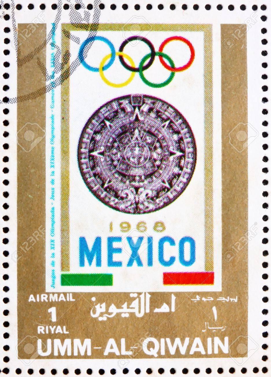 Fish aquarium in umm al quwain - Al Quwain Umm Al Quwain Circa 1972 A Stamp Printed In The