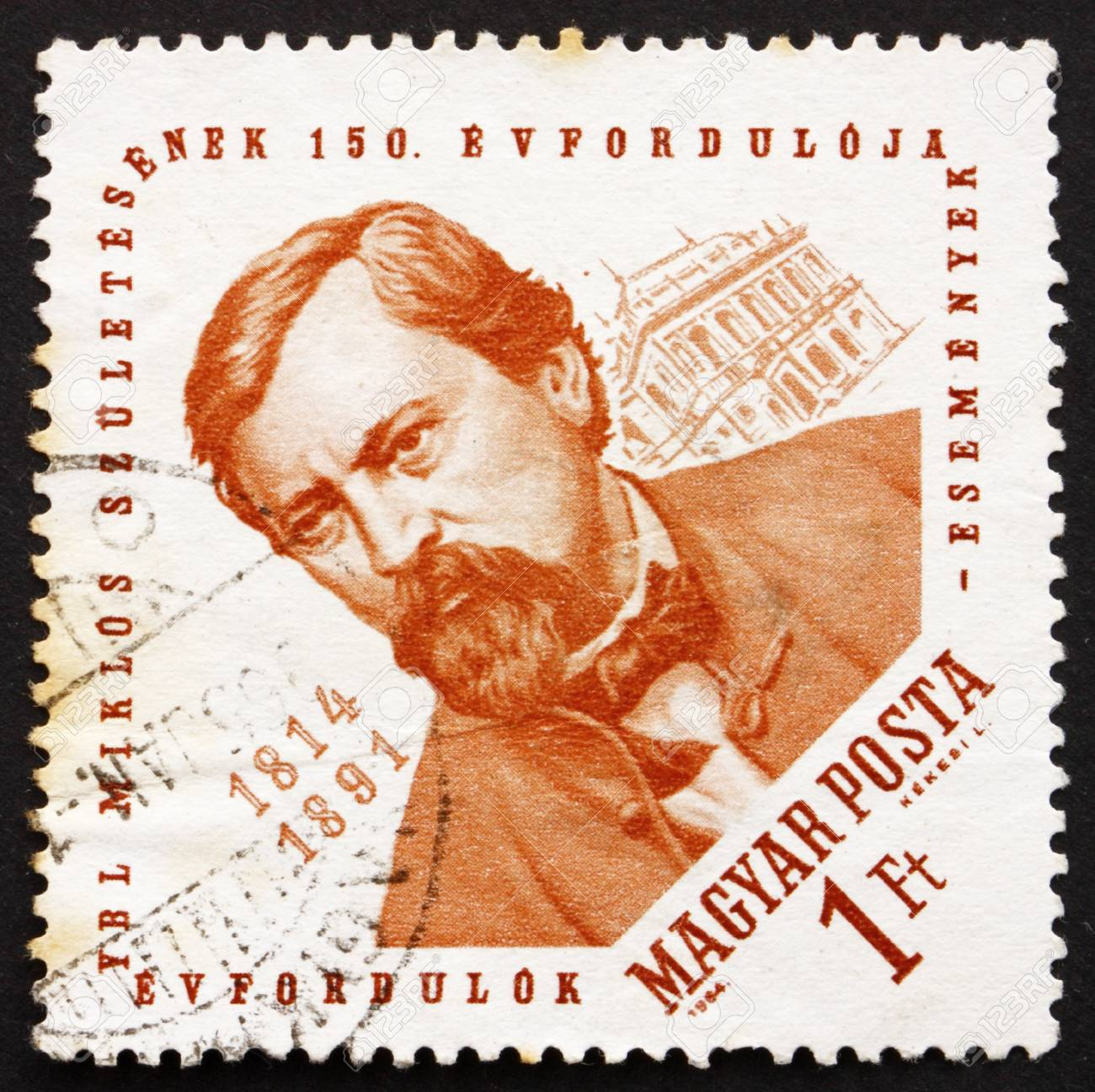 HUNGARY - CIRCA 1964: a stamp printed in the Hungary shows Architect Miklos Ybl and Budapest Opera, circa 1964 Stock Photo - 14720439