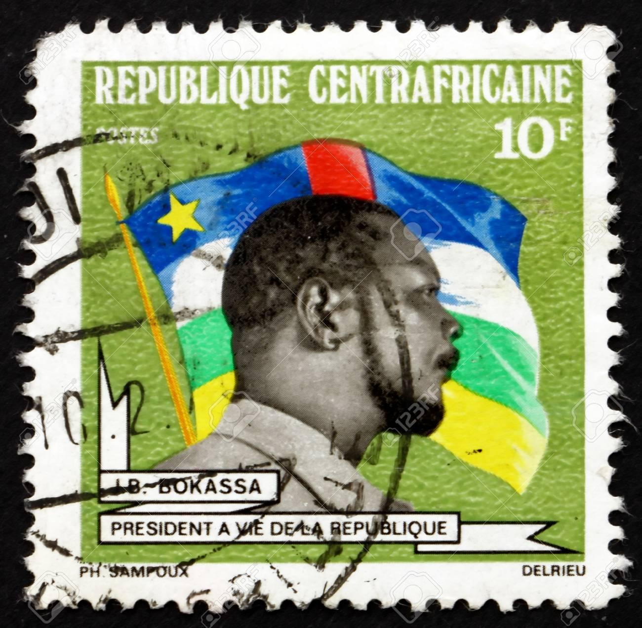 中央アフリカ共和国 - 1973 年頃: 中央アフリカ共和国で印刷スタンプ ...