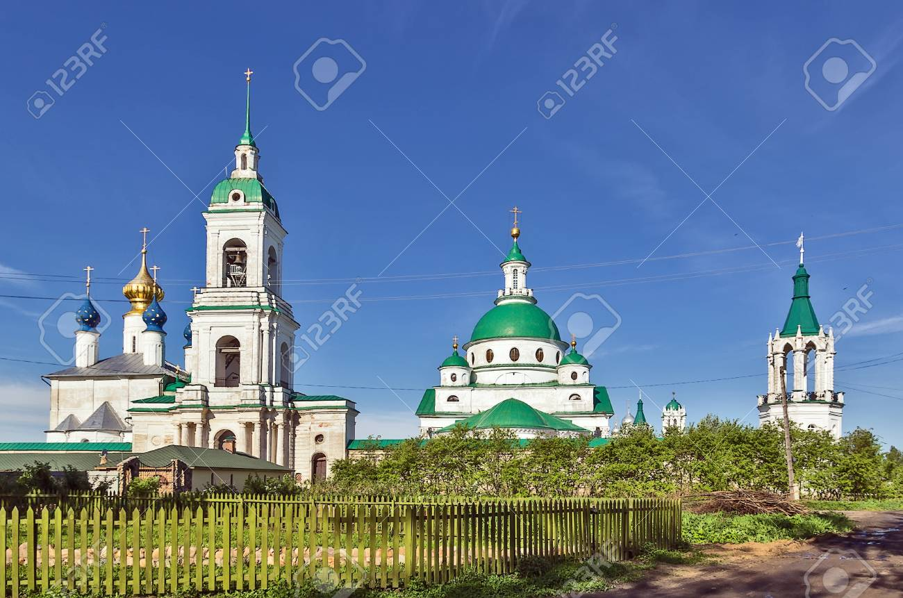 Rostov Russland
