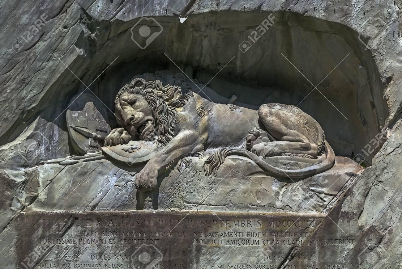 ライオン碑ルツェルン、スイスの...