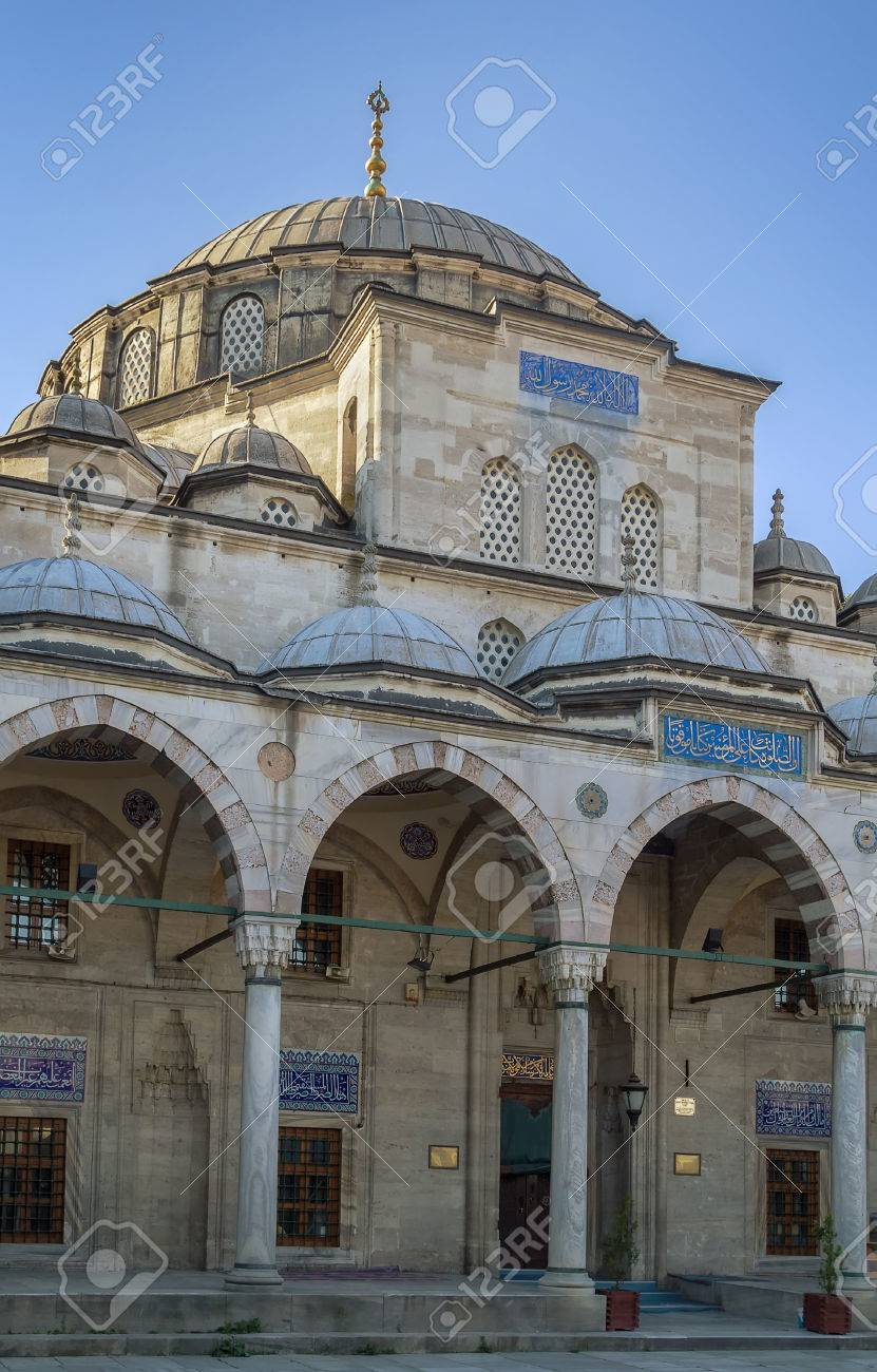 The Sokollu Mehmet Pasha Mosque Is An Ottoman Mosque Located Stock