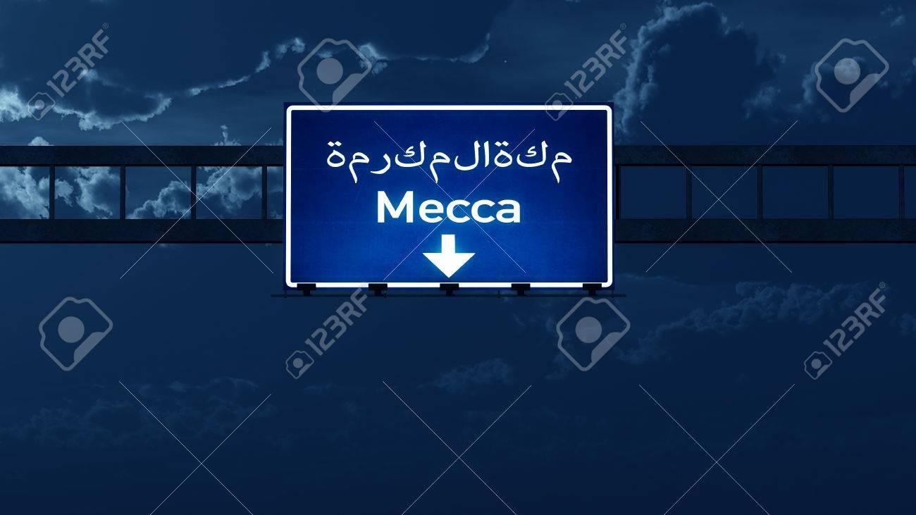 Mecca Saudi Arabia Highway Road Sign at Night 3D artwork