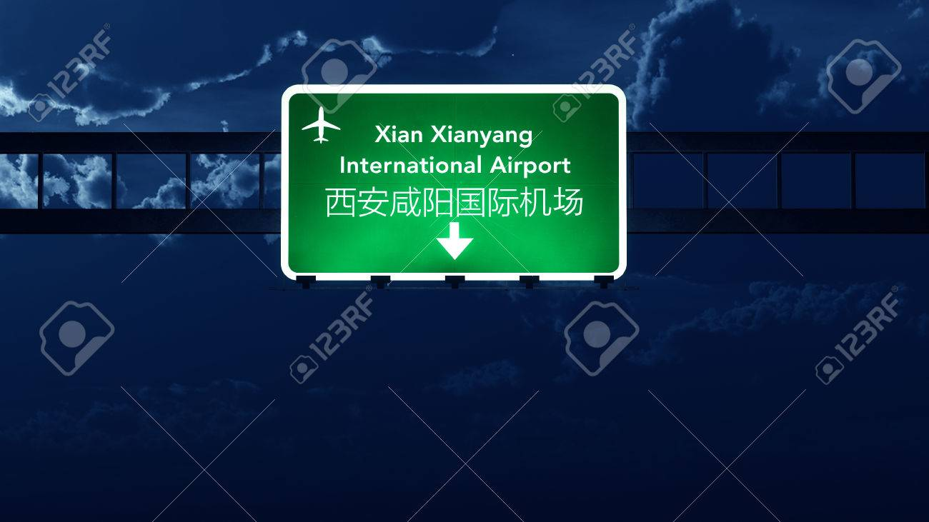 Xian Aeroporto : Xian china airport highway road sign at night d illustration