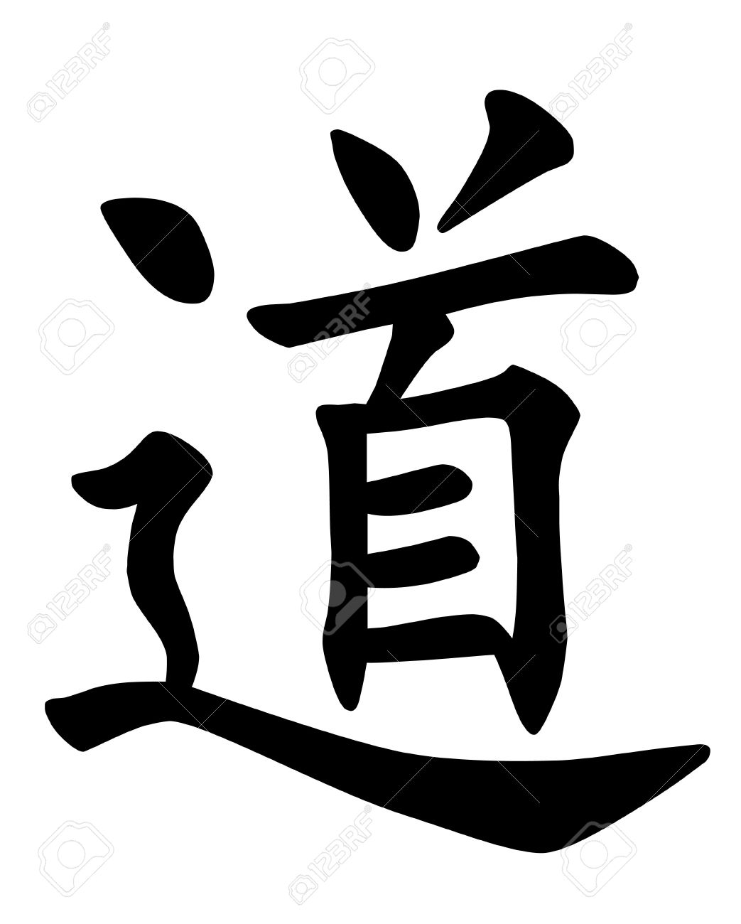 Chinese character tao stock photo picture and royalty free image chinese character tao stock photo 4670061 biocorpaavc Images
