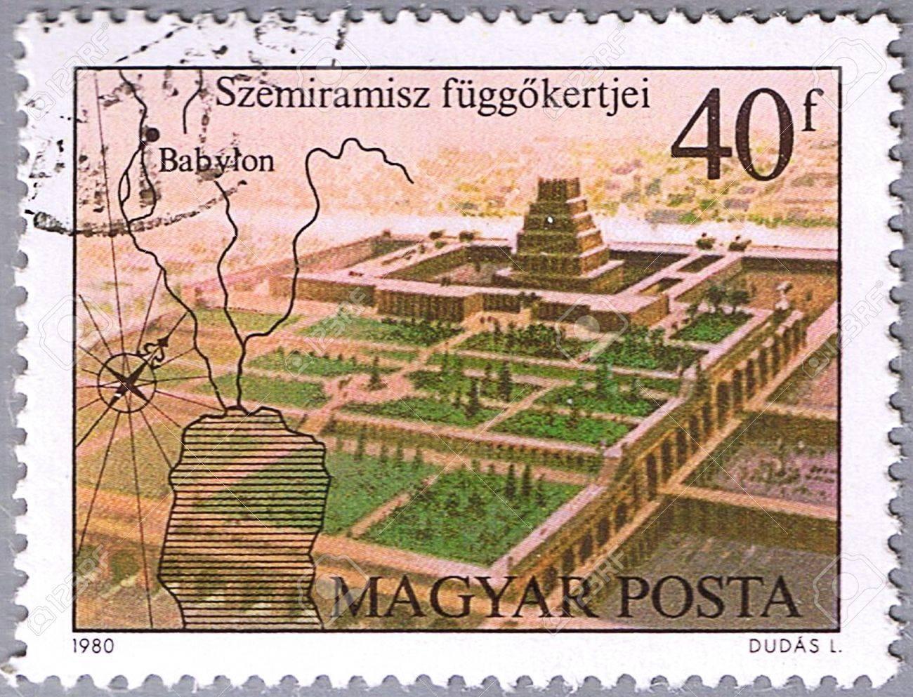 ハンガリー - 1980年年頃: セミ...