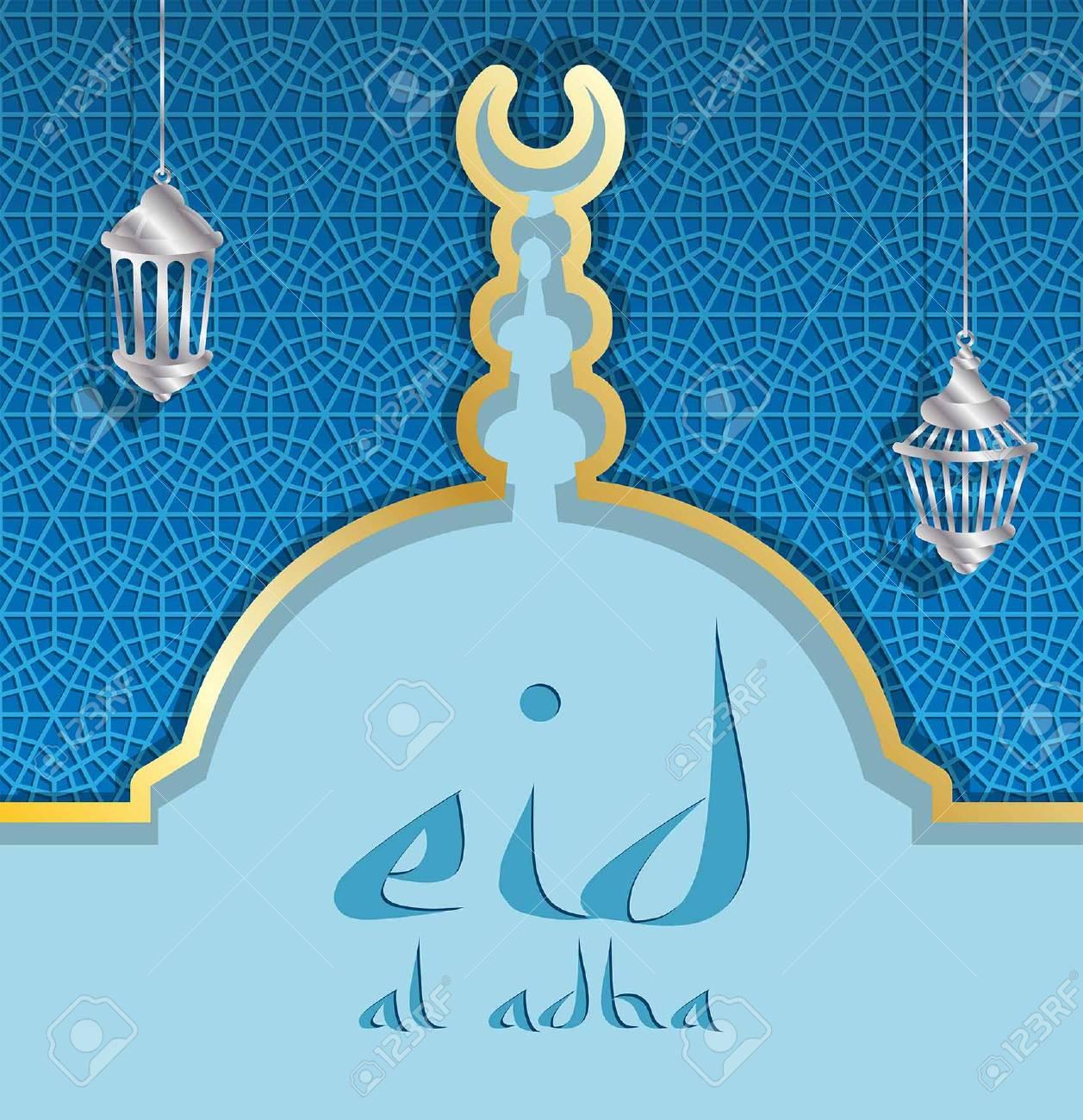 Eid al adha greeting card with a blue mosque dome and lanterns eid al adha greeting card with a blue mosque dome and lanterns all the objects m4hsunfo