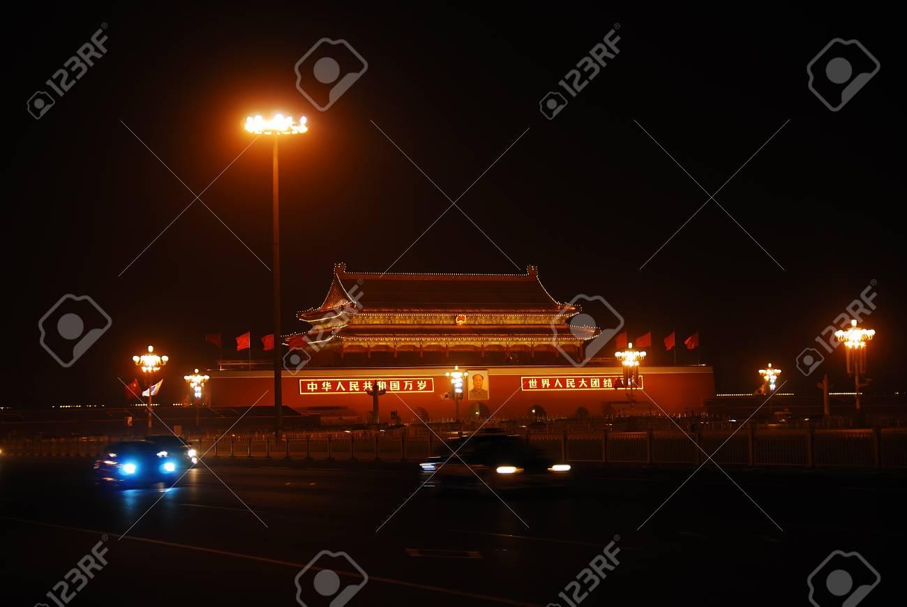 Immagini stock porta della città proibita di illuminazione
