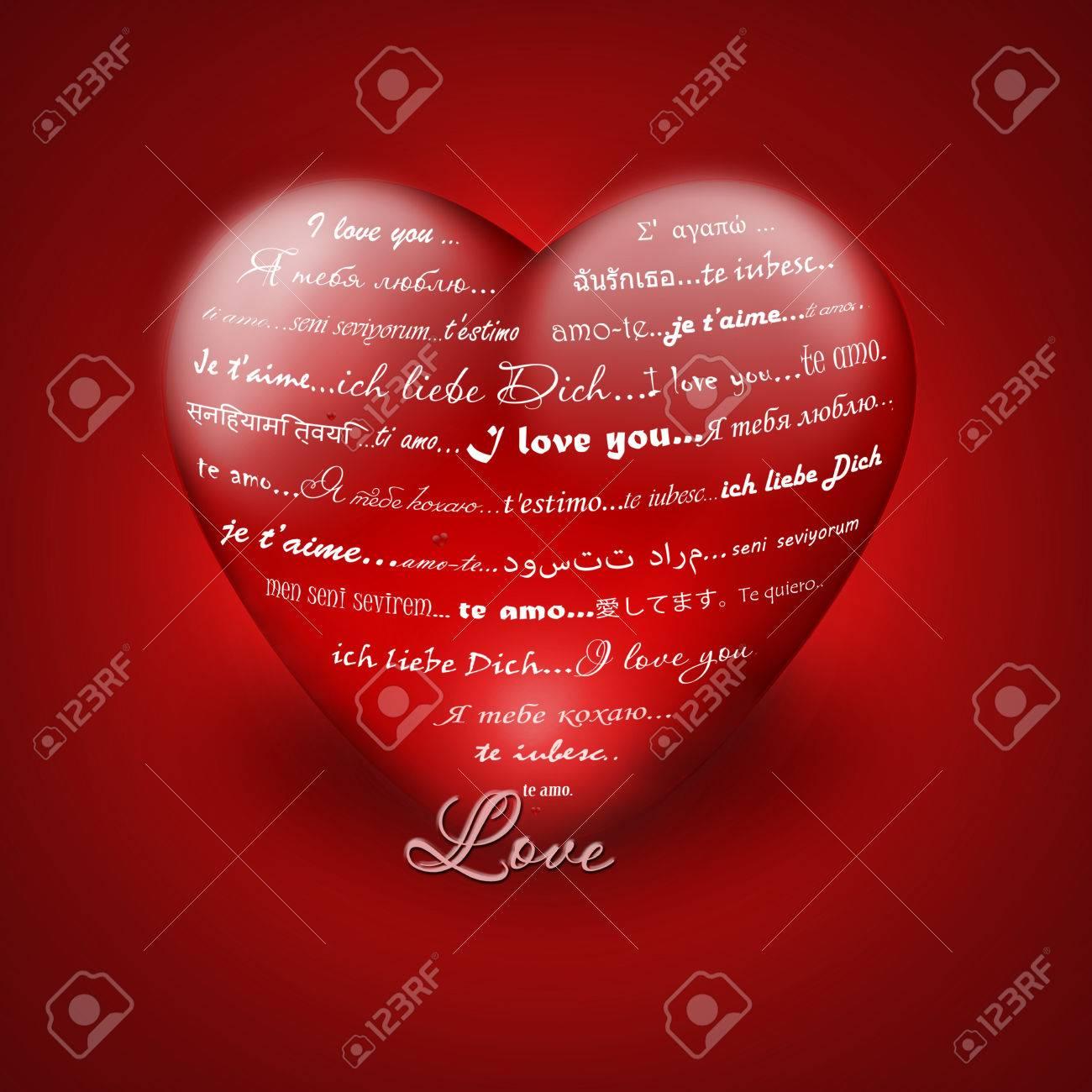 Illustration De Je T Aime En Differentes Langues De Coeur Rouge Banque D Images Et Photos Libres De Droits Image 25983820
