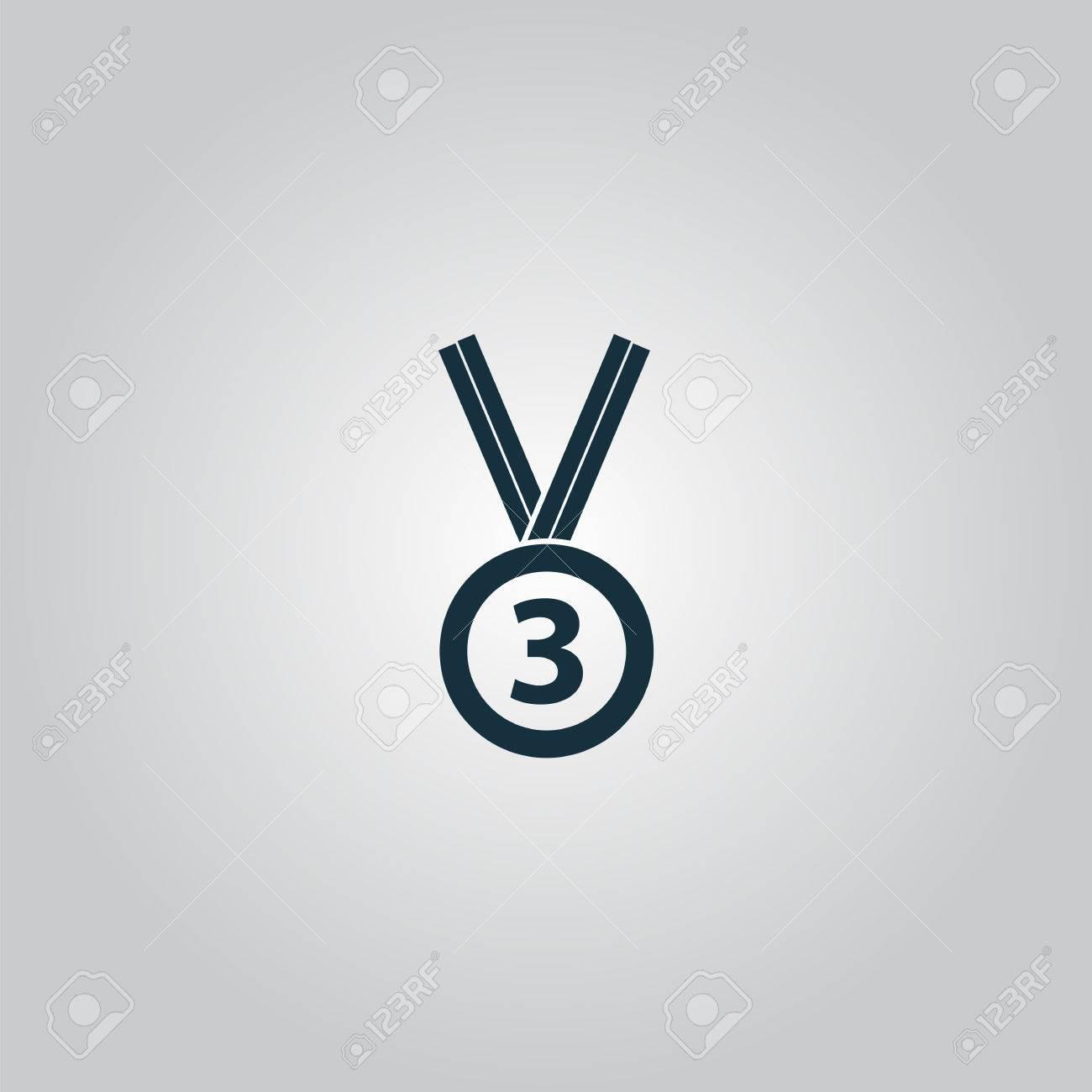 リボンとメダル。3 等賞、賞の達...