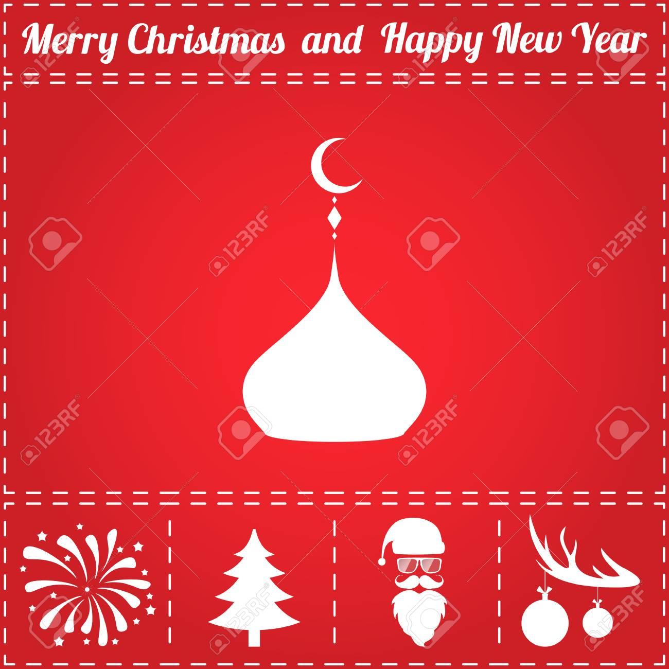 Islam Christmas.Islam Dome Icon Vector And Bonus Symbol For New Year Santa