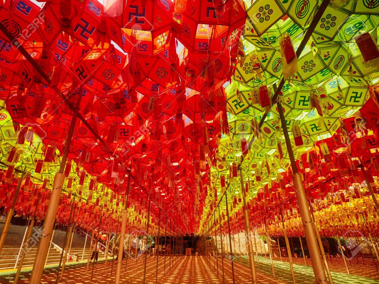 Lotus Lantern Festival In Samgwangsa Temple Busan South Korea Stock Photo Picture And Royalty Free Image Image 101872074