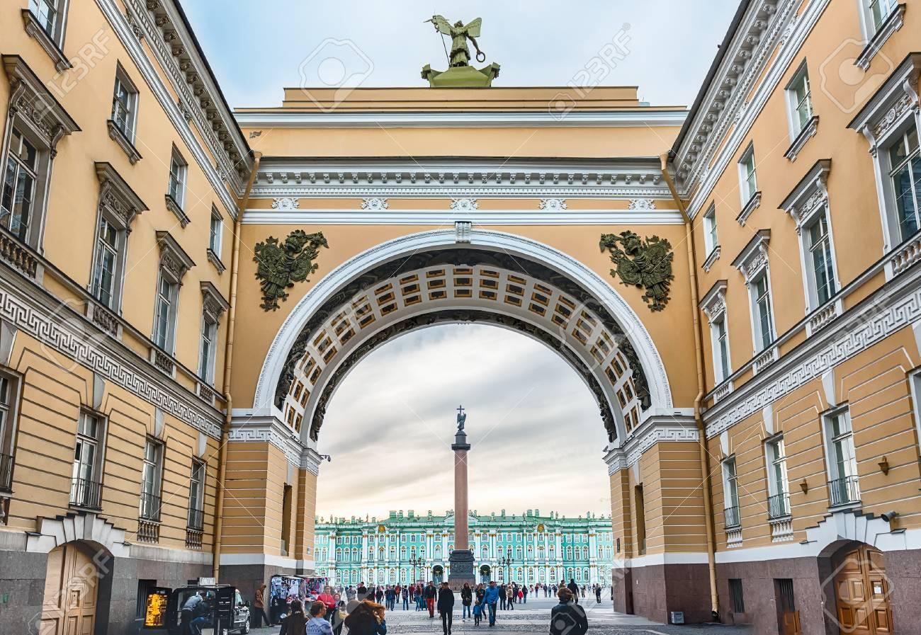 サンクトペテルブルク, ロシア連邦 , 8 月 28 日 一般職員会館、2016