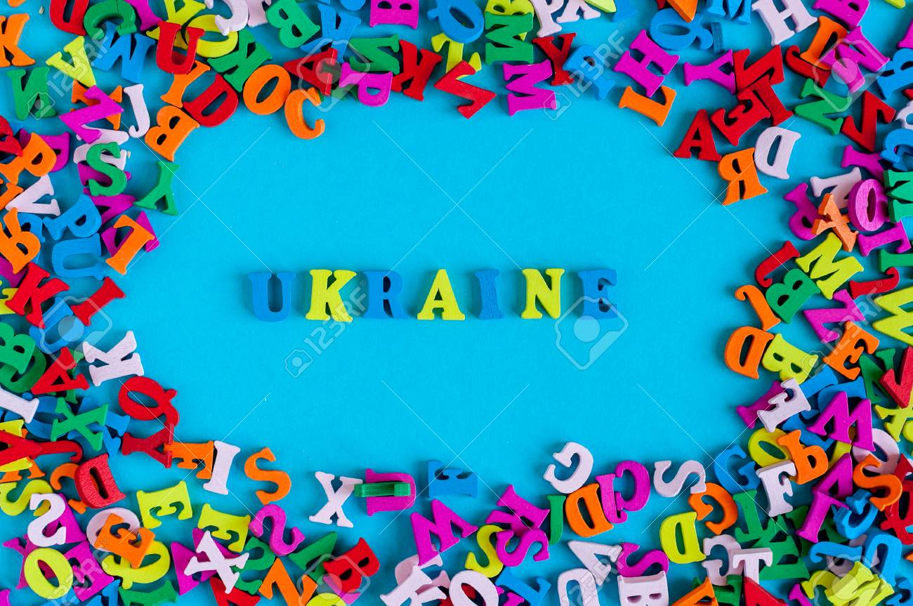How many letters are in the Ukrainian alphabet and what does it consist of? 65