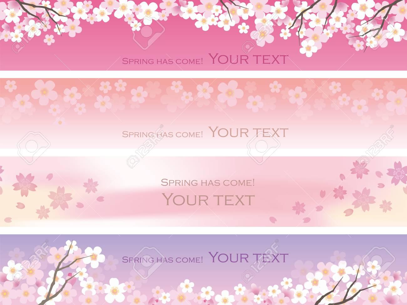 満開の桜と 4 つのシームレスなベクトル背景イラストのセット