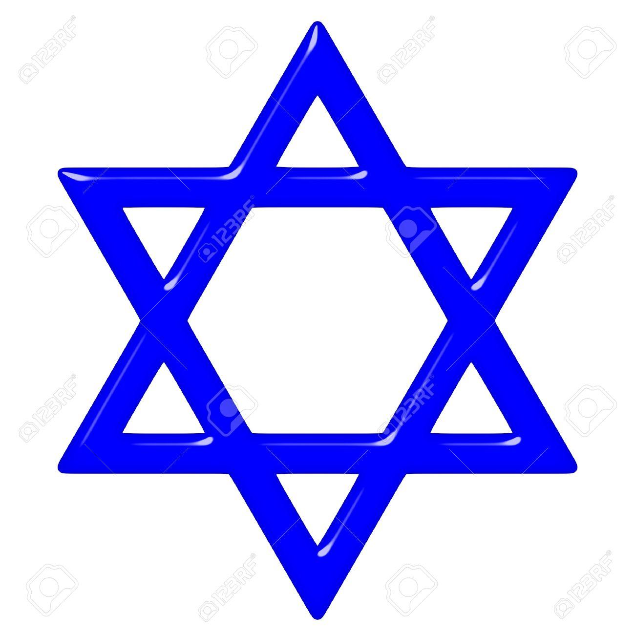 3d Star Of David Symbol Of Jewish Identity And Judaism Stock Photo