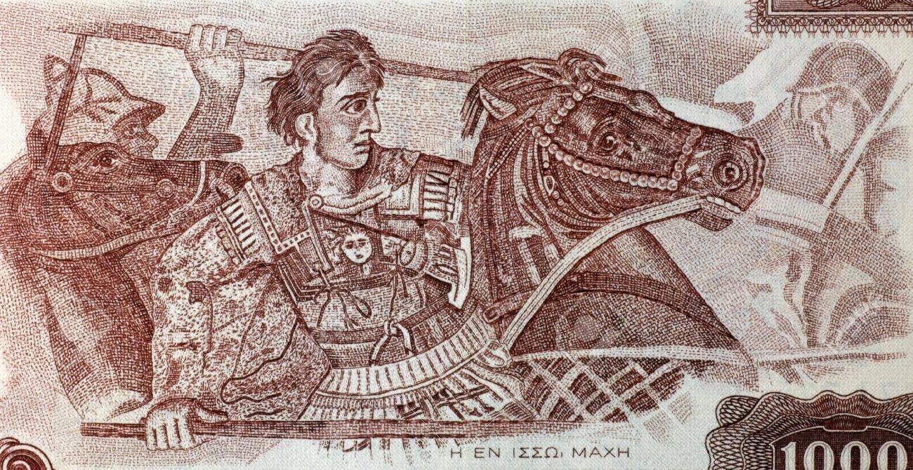 アレキサンダー大王の 1000 Drachmai でギリシャから 1956年紙幣の戦い ...