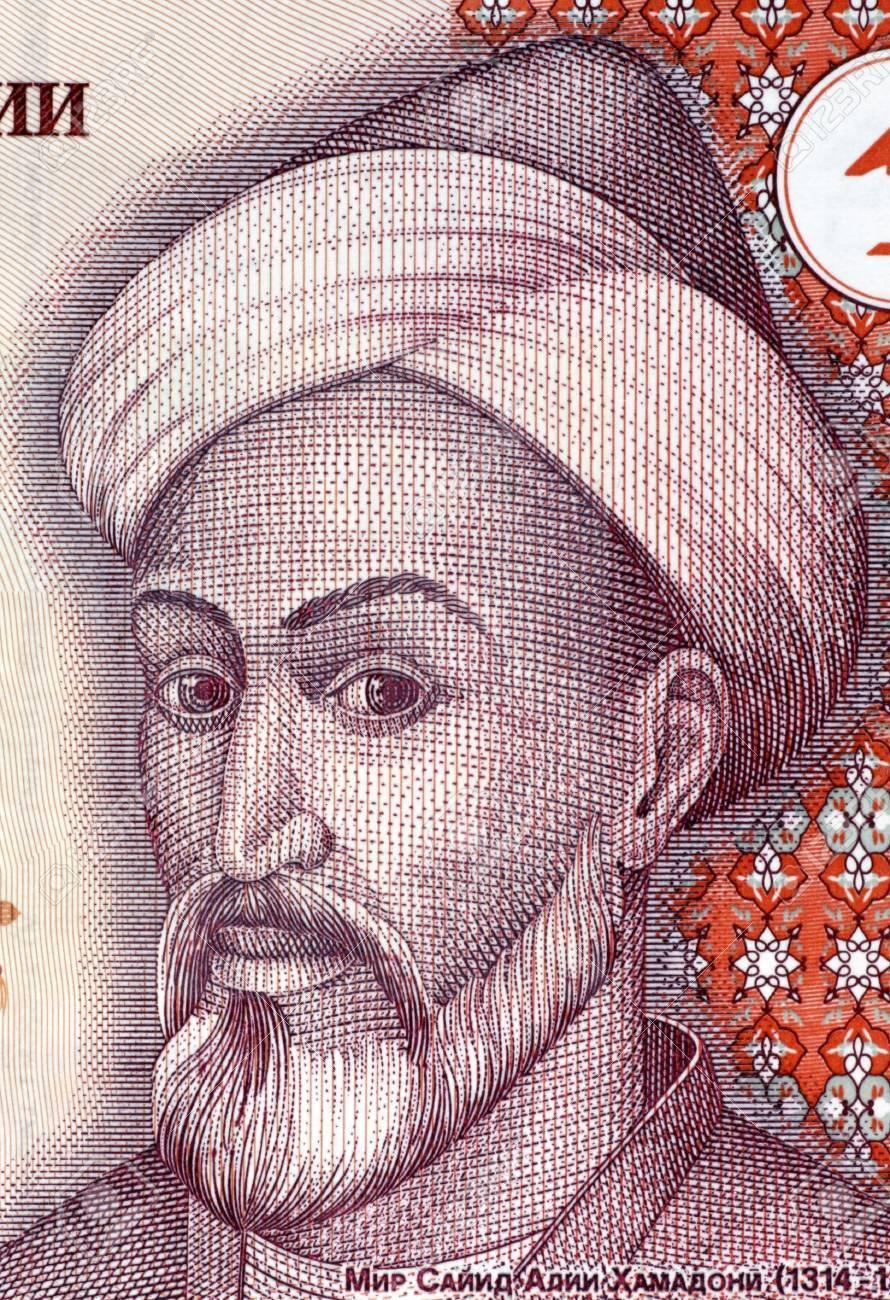 ミール サイード ・ アリ Hamadani (1314年-1384) タジキスタンから 10 ...