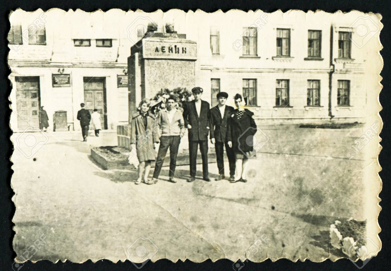 Ussr Circa 1960s Vintage Photo Shows Group Of People On The