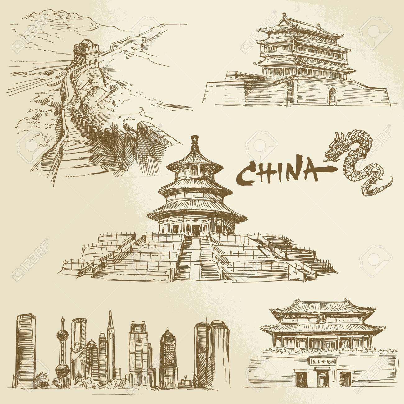 China, Peking - Chinesische Erbe Standard-Bild - 27447037
