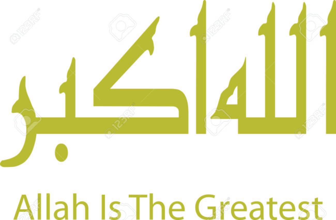 Allah Akbar Musique vector - allahu akbar gold, arabic script kufic calligraphy royalty