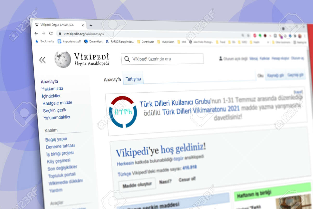 Istanbul, Turkey - July 2021: Illustrative Editorial screenshot of Turkish Vikipedi website homepage. Vikipedi logo visible with blurred out of focus content done intentionally - 172089228